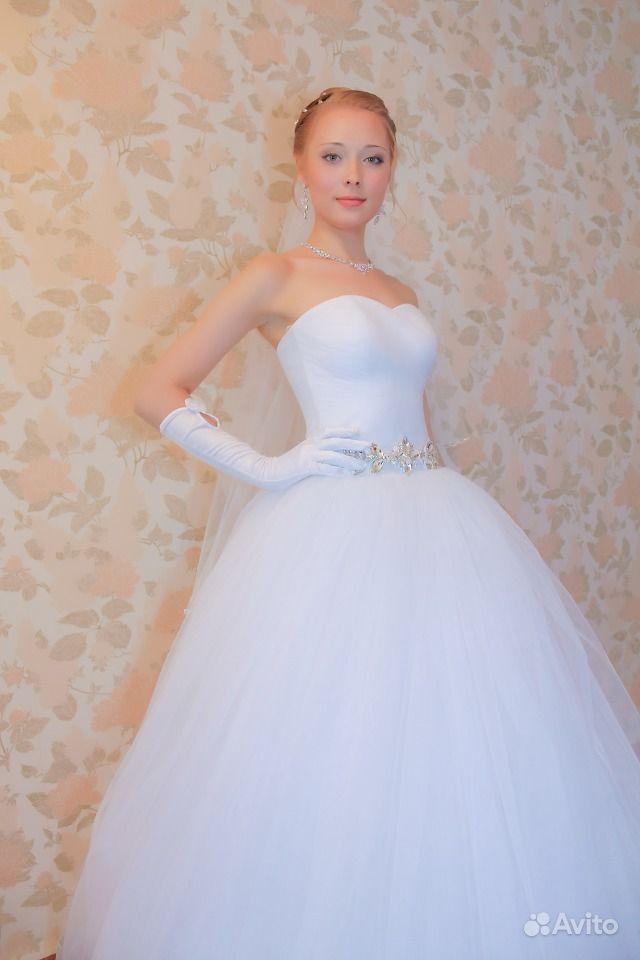 Свадебное Платье Красноярск Купить