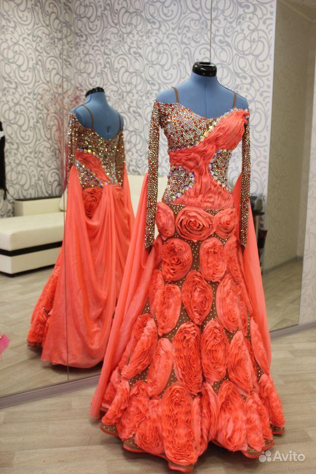 Бальные Платья В Москве Купить