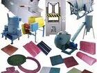 Оборудование по фасовке цемента купить в Республике Башкортостан на Avito