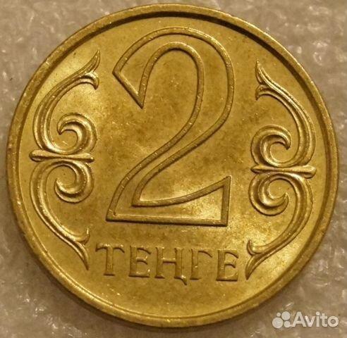 2 тенге 2005 Казахстан 2 монеты купить в Алтайском крае на Avito ...