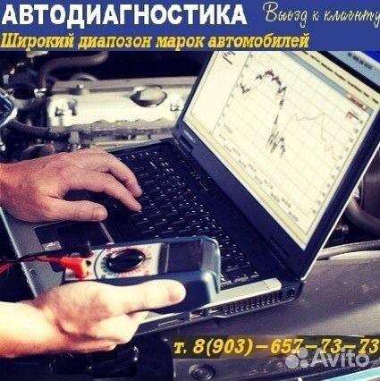Ремонт электрики авто своими руками