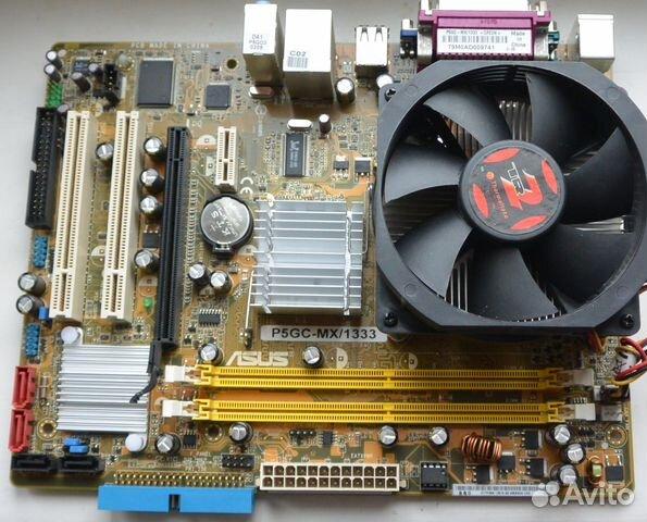 Asus p5gc-mx 1333 audio driver for windows 7.