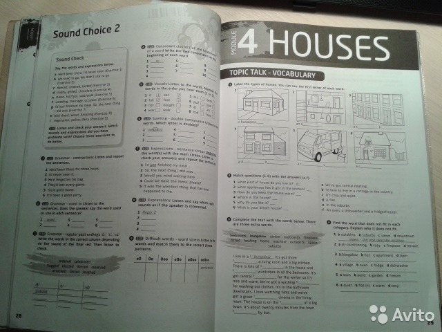 Choices elementary решебник