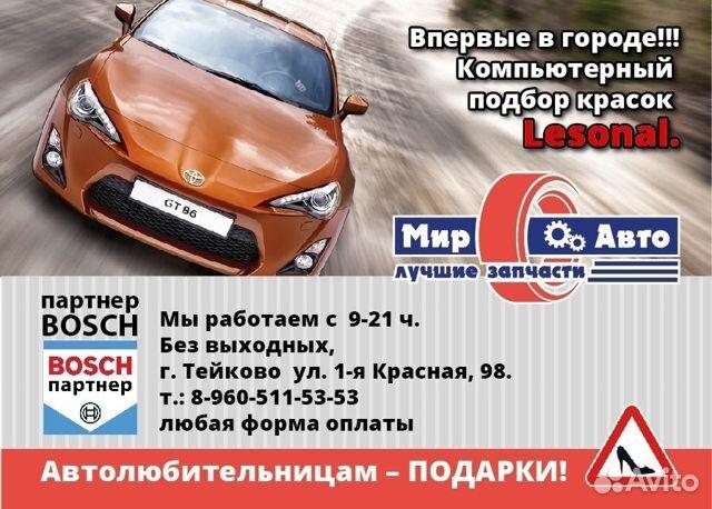 Водитель со своим грузовым авто- фотография 1 все объявления в тейково