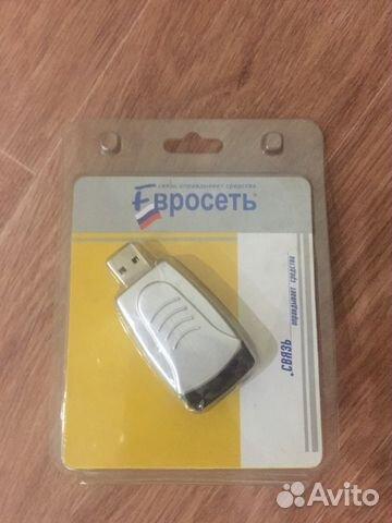 Инфракрасный порт для телефона 3.5