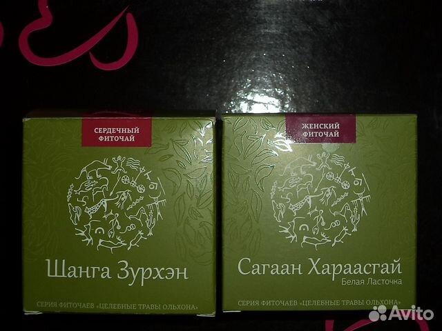 Чай черный годжи (фасовка от 100 гр)*280 руб*купаж черного чая, с добавлением белого чая бай му дань