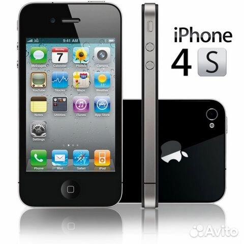 Istruzioni apple iphone 4s