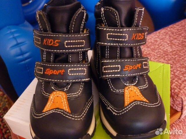 Продаю в Барнаул - Ортопедические ботинки ortek в разделе Детская одежда