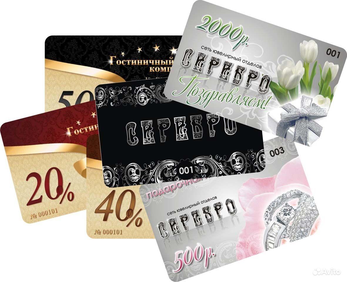 Platinum visa карту Черкассы расчетную заказать