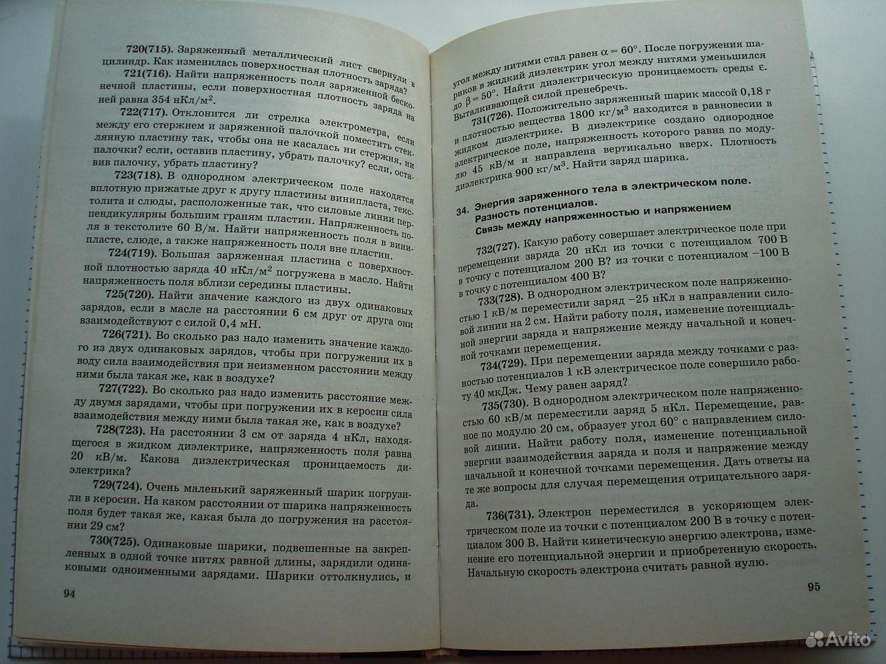 Контрольные по математике класс  Срезовые контрольные работы по математике 4 класс