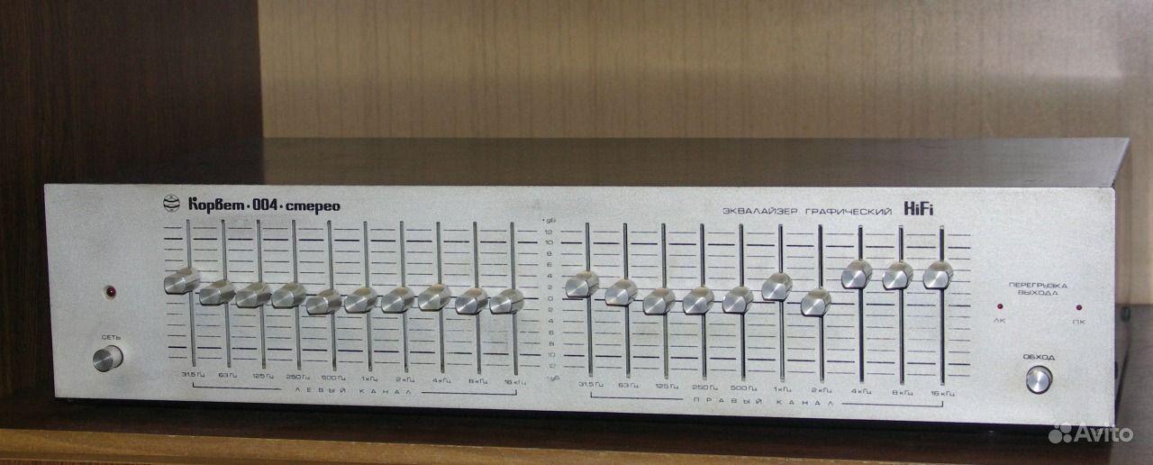Эквалайзер корвет - 004