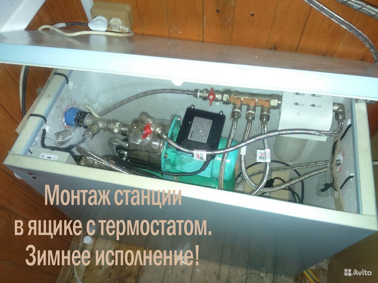 Водопровод. Бурение. Подключение скважин.Отопление купить на Вуёк.ру - фотография № 10