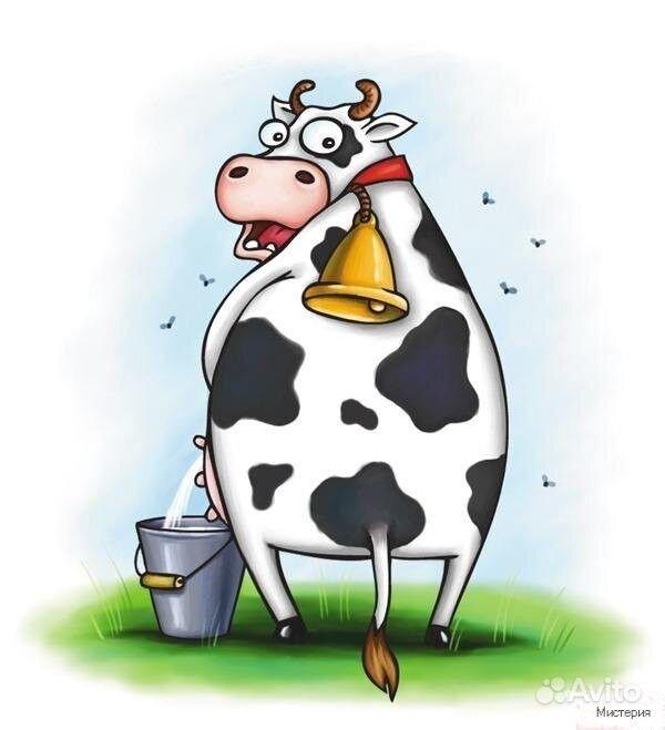 Марта детьми, прикольная картинка корова