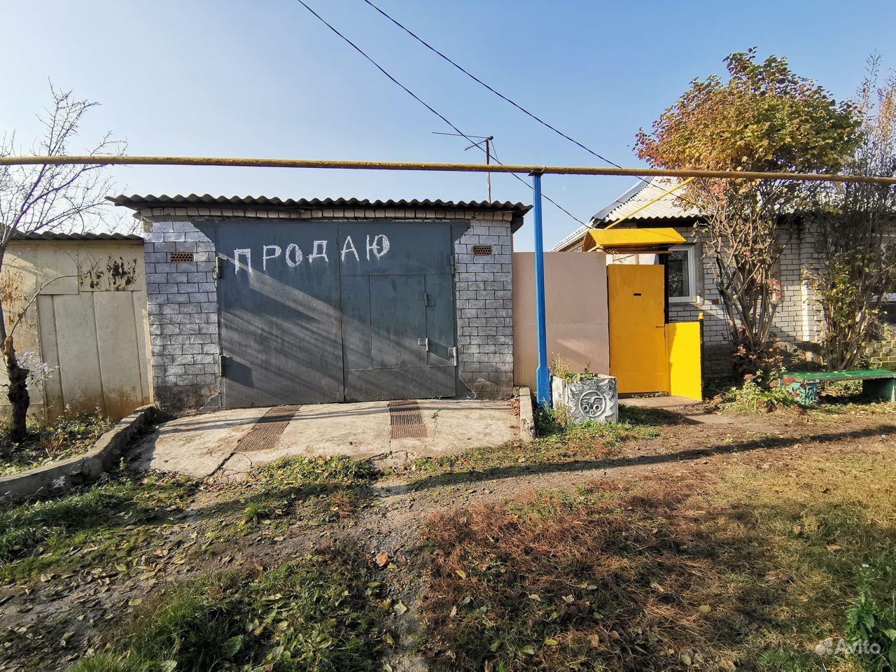 Часть Дома на продажу по адресу Россия, Белгородская область, Старый Оскол, Можайского улица