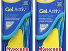 Стельки гелиевые Scholl Active Everyday