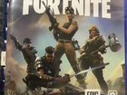 Fortnite Deluxe PS4