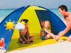 Новая палатка тент пляжная детская и взрослая