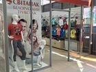 Продам магазин белорусского трикотажа