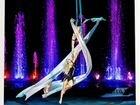 Цирк Танцующих фанатов Аквамарин