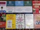 Школьная литература 1 цена за всё