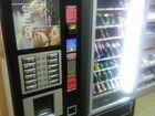 Кофейный автомат Unicum Nova Bar