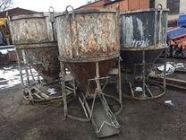 Колокол для бетона купить бу бетон купить в кургане с доставкой цена