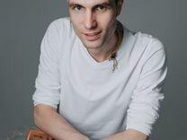Психолог Паранин Александр