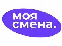 Работа для девушек в октябрьском работа для молодой девушки в москве без опыта