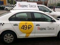 Аренда авто для работы в такси на газу