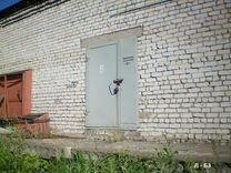 Коммерческая недвижимость в шахунье офисы в аренду в москве и московской области