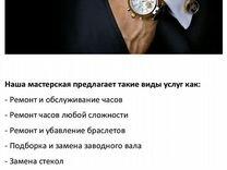 Часов в казани стоимость ремонта золотых часов в москвы продажа ломбардах