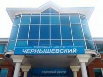 Авито серпухов коммерческая недвижимость аренда офиса b петербург