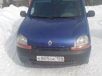 Renault Kangoo, 1999 г., Пермь