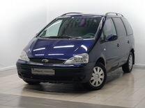 Ford Galaxy, 2001 г., Москва