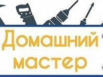 Продавец консультант в магазин стройтоваров — Вакансии в Санкт-Петербурге