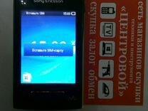 381299c90c03 Купить мобильный телефон, смартфон Apple, Samsung, Sony в Улан-Удэ ...