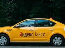 Водитель, аренда/выкуп без залога и взносов/такси — Вакансии в Москве