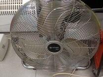 Вентилятор Vitek Airo2(С20)