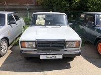 Автоломбард купить авто в кирове автосалон topcars москва