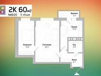 2-к. квартира, 60,1м², 4/10эт.