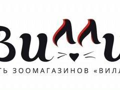 Работа в бескудниково свежие вакансии от прямых работодателей недвижимость санкт - петербурга частные объявления