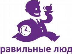 правильные люди уборщица в москве