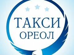 Работа иркутск свежие вакансии охрана вахта дзержинск объявление купить продать мясо