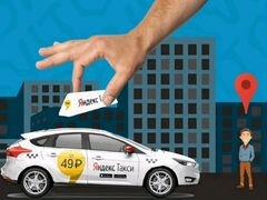 Работа на авито в йошкар-оле свежие вакансии рабочие места дать объявление о продаже автомобильных дисков в г.донецке