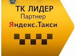 Подать бесплатное объявление по работе красноярск яндекс продажа радиостанций частные объявления