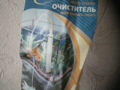 Очиститель аквариумного грунта(сифон)