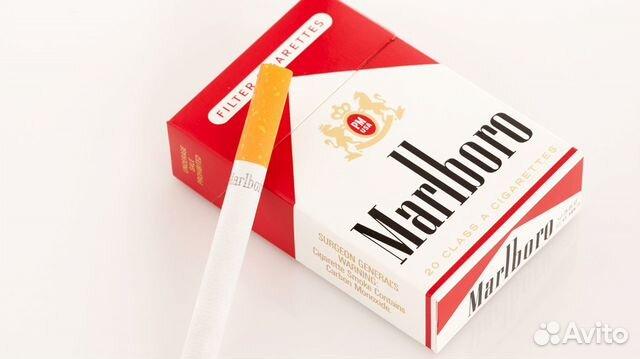 Работа в одинцове табачные изделия купить сигареты море в интернет