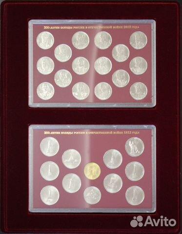 книги каталог монет царской россии