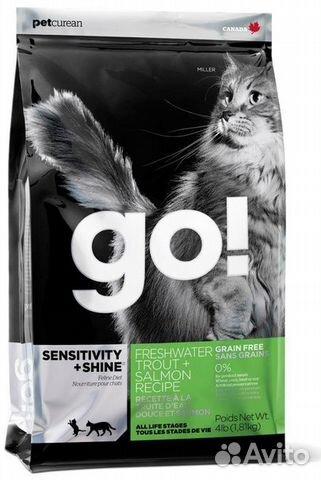 Корм для кошек котов котят go naturall 3 63кг