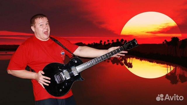 Подать объявление о обучении игре на гитаре работа в алуште 2014 свежие вакансии охранником